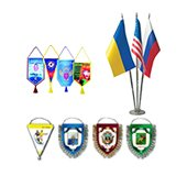 Flags, banners, pennants, accessories