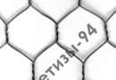 Сетка с шестиугольной ячейкой