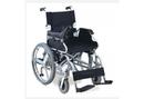 Товары для людей с ограниченными физическими возможностями