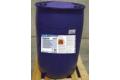 Divobrite System/ Мойка поликарбонатных бутылей (BW)