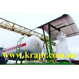 Модульные заправки для газа, газовые заправки