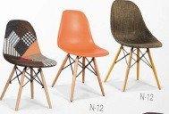 Стулья и кресла для столешниц 75 см