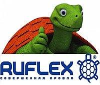 Совершенная кровля RUFLEX