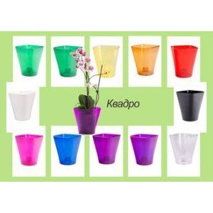 Кашпо Квадро для Орхидей, пластик