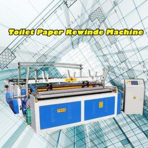 оборудования дли производства туалетной бумаги