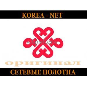Korea-Net сетеполотна ( оригинал, Корея-Нэт)