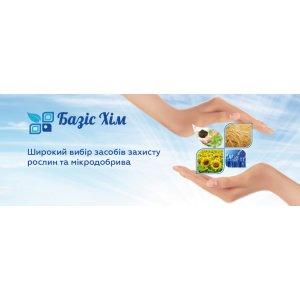 Препараты защиты растений: гербициды, инсектициды, фунгициды