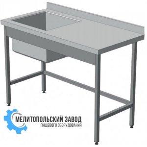 Столы - Мойки