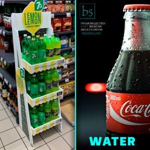 Supports de vente pour l'eau