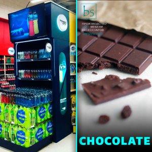 Торговая стойка для шоколада