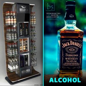 Торговый стенд для алкоголя