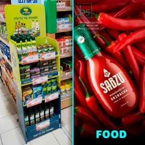 Торговые стойки для продуктов питания