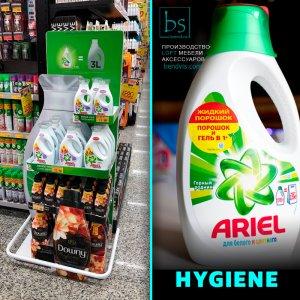 Panneaux publicitaires de vente pour l'hygiène