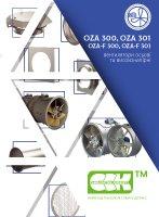 Осевые и высоконапорные вентиляторы