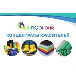 Färgkoncentrat