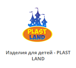 Products for children - PLAST LAND