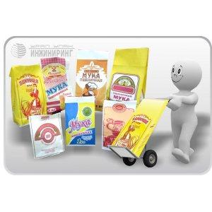 Бумажно влаго- и жиростойкие пакеты